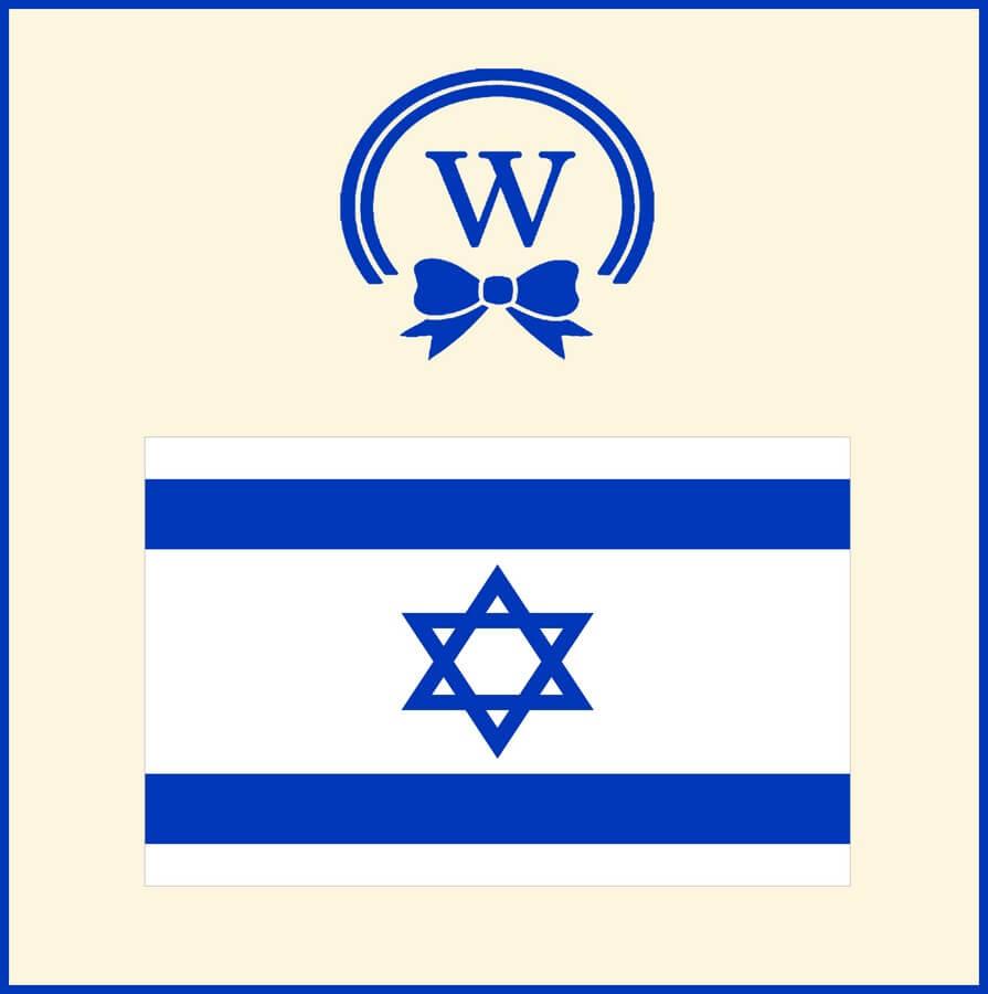 send Yom Haatzmaut Gifts to israel