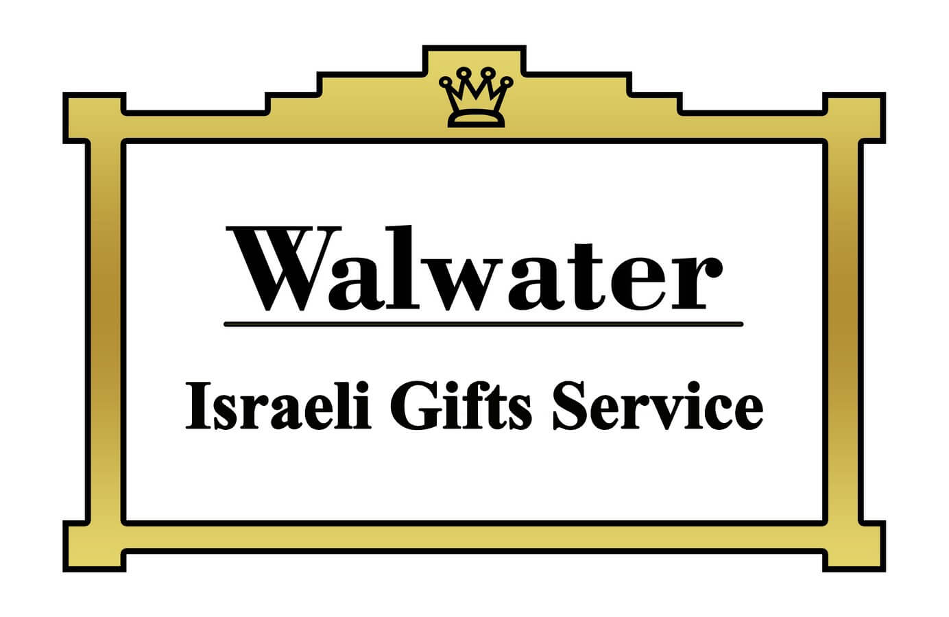 send gifts to israel