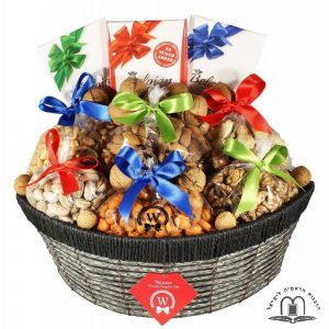 Blessings All Around – Gift Basket in Israel