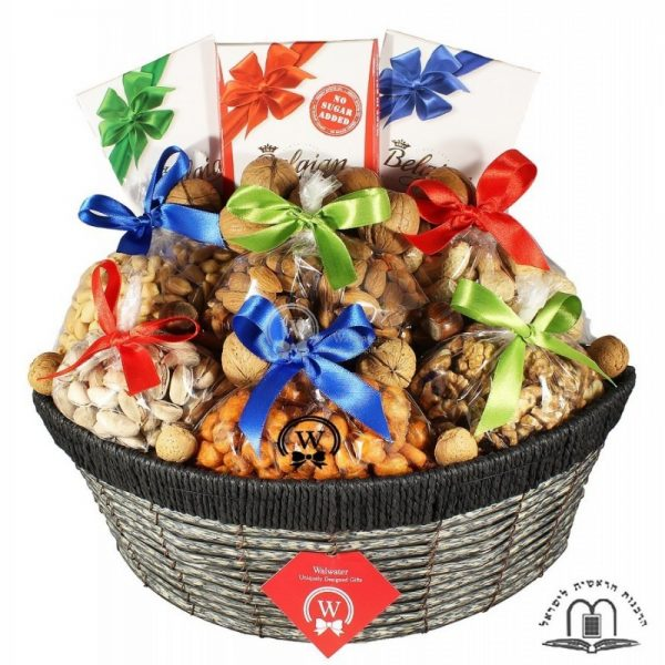 Blessings All Around - Gift Basket in Israel