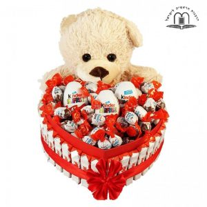 Bostjan's Teddy Bear Heart Shape Kinder – Gift To Israel