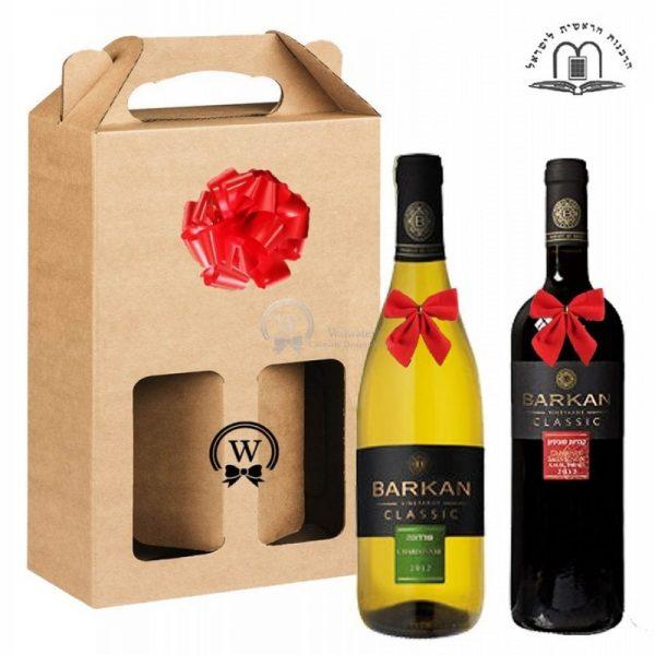 Classic Dual Israeli Wines - Gift Set