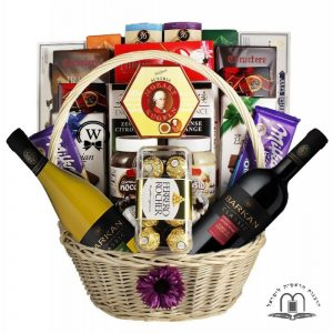 Exodus Double Party – Gift Basket