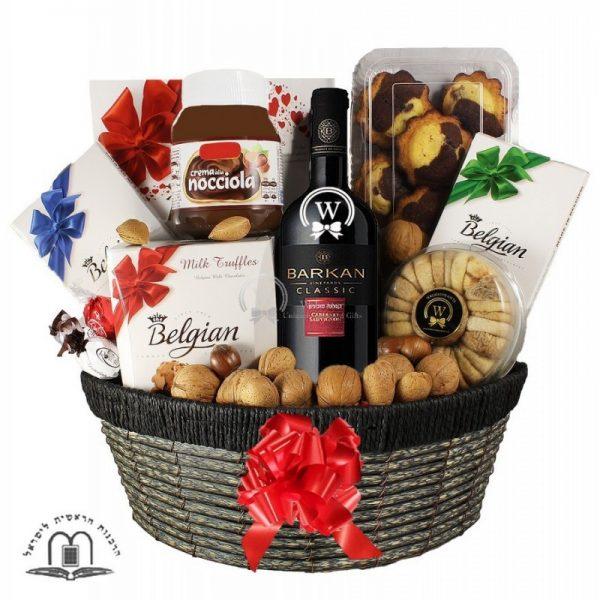 Holiday Day's Tastes – Gift Basket Israel