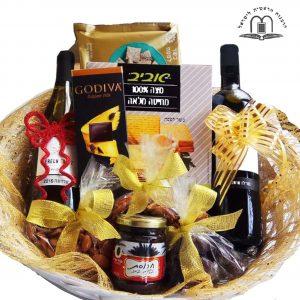 Leolam Hasdo – Passover Gift Basket