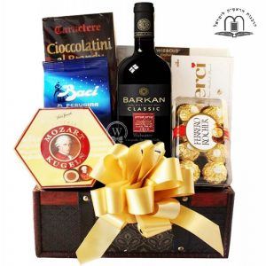 May's Compose Gift Basket Israel