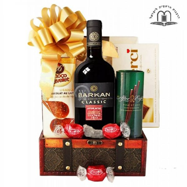 Pure Gratitude - Wine Gift Basket To Israel