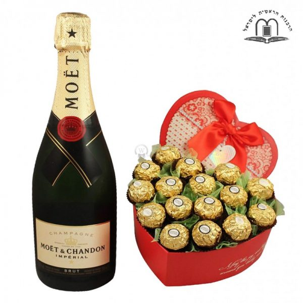 Pure Love Affection - Champagne Gift To Israel
