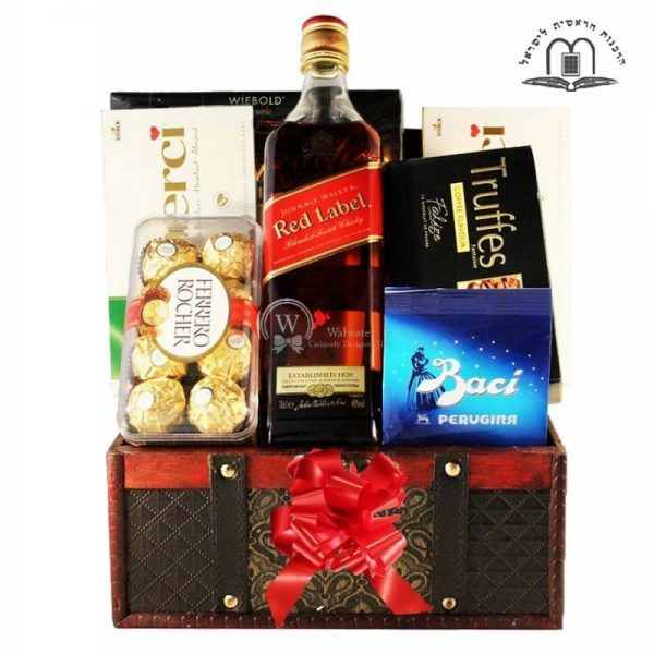 Red Johnnie Walker Gift Basket Israel