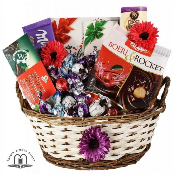 Sweet Attention – Gift Basket Israel