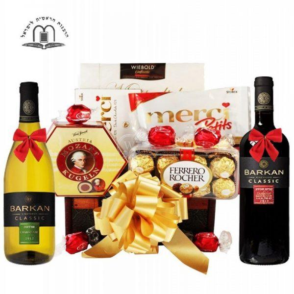Sweet Lover – Red & White Wine Gift Basket Israel