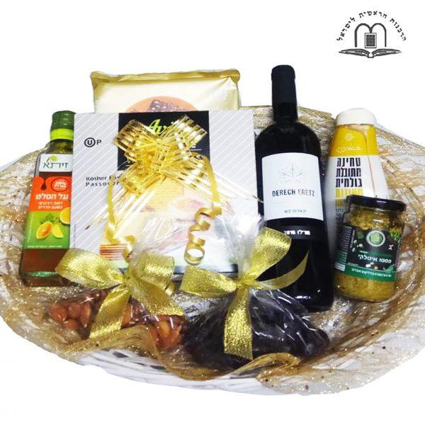 The Passover Seder Celebration - Passover Gift Basket