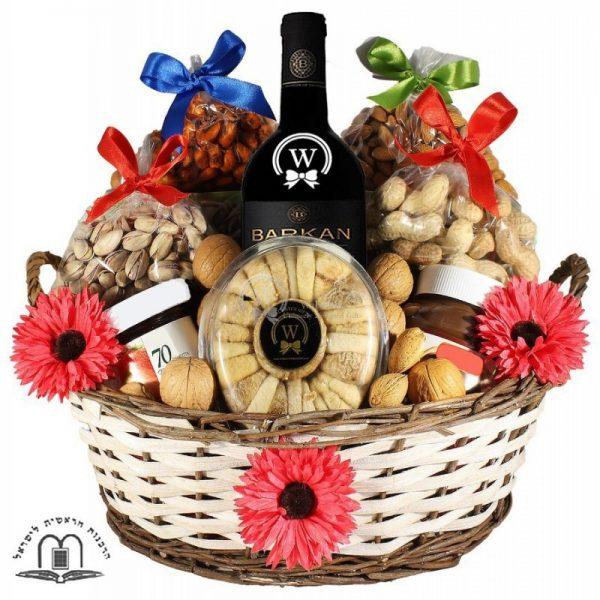 The Tastes Explorer – Gift Basket Israel