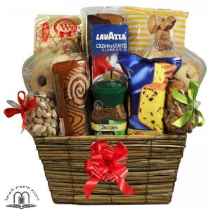 We'll Always Remember – Sympathy Shiva Basket Israel